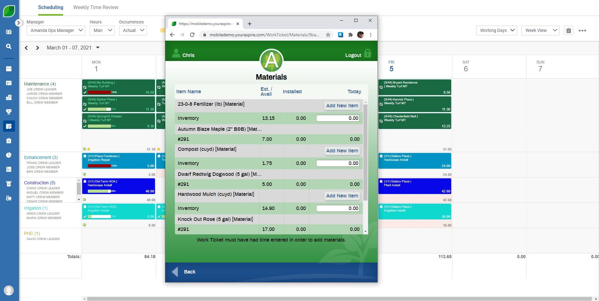 landscape-purchasing-software